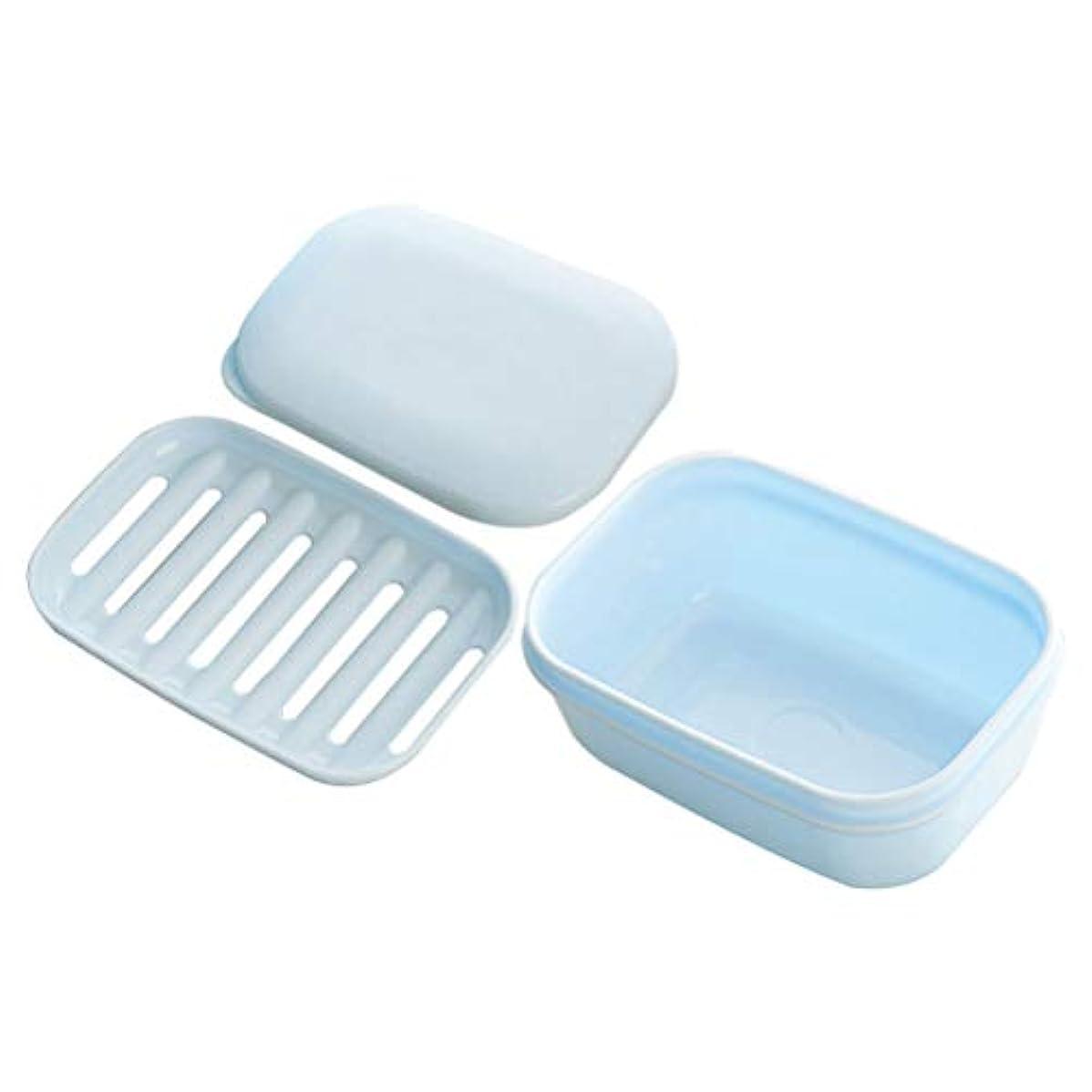 Healifty バスルームとキッチンのための排水石けんケースの容器と2pcsDouble層の石鹸ボックスの石鹸の皿
