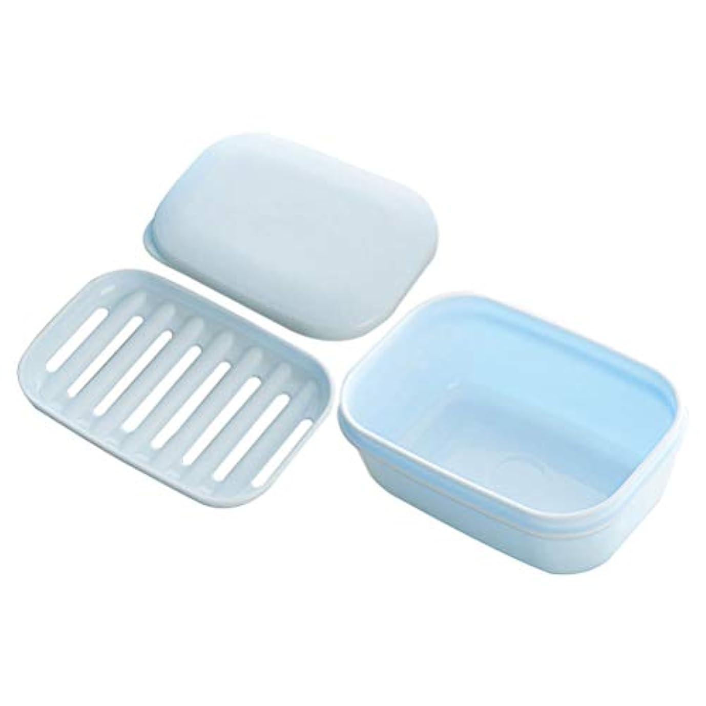 囚人ボール結婚Healifty バスルームとキッチンのための排水石けんケースの容器と2pcsDouble層の石鹸ボックスの石鹸の皿