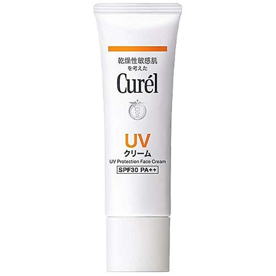 回路小包全滅させる花王 キュレル Curel UV クリーム SPF30 PA++ 30g [並行輸入品]
