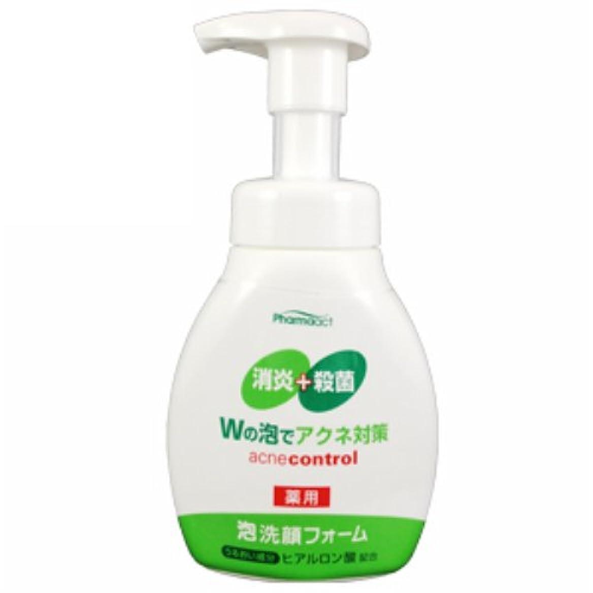 強制的リスト水陸両用ファーマアクト アクネ対策 薬用 泡洗顔フォーム 180ml