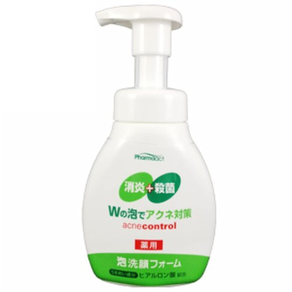 バター強盗取り付けファーマアクト アクネ対策 薬用 泡洗顔フォーム 180ml