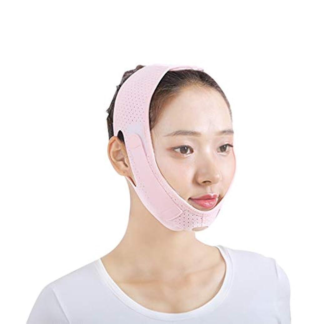 何十人も放射性に沿ってJia He 軽量 薄い顔ベルト、Vフェイスアーティファクト薄い顔薄い二重あご包帯通気性睡眠リフティングアンチリンクルフェイスベルト ## (Color : Pink)