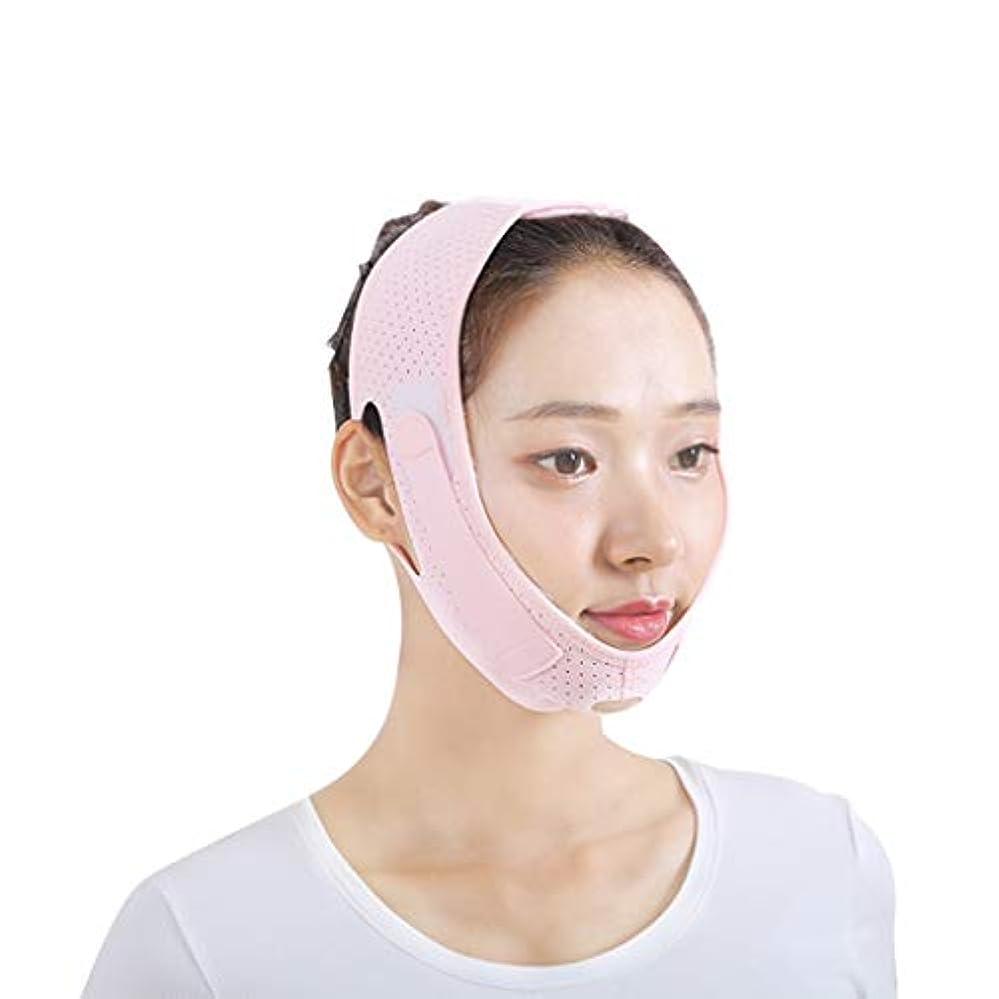 超高層ビルさようなら好意CHSY 薄い顔ベルト、Vフェイスアーティファクト薄い顔薄い二重あご包帯通気性睡眠リフティングアンチリンクルフェイスベルト 薄い顔の包帯 (Color : Pink)
