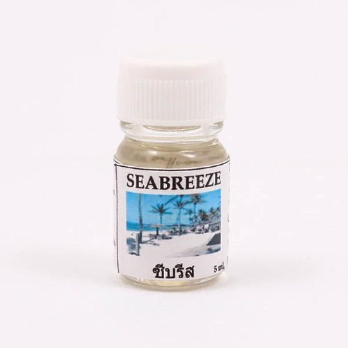 祖母祖母欠席6X Seabreeze Aroma Fragrance Essential Oil 5ML. cc Diffuser Burner Therapy