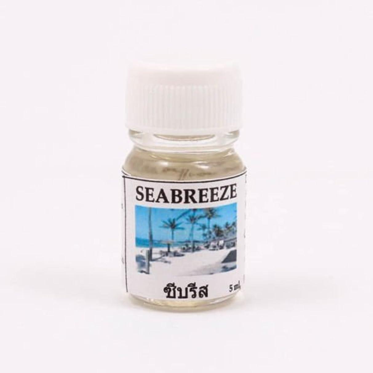 陽気な同じレジ6X Seabreeze Aroma Fragrance Essential Oil 5ML. cc Diffuser Burner Therapy
