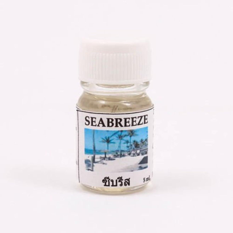 クラシック郵便物偽造6X Seabreeze Aroma Fragrance Essential Oil 5ML. cc Diffuser Burner Therapy