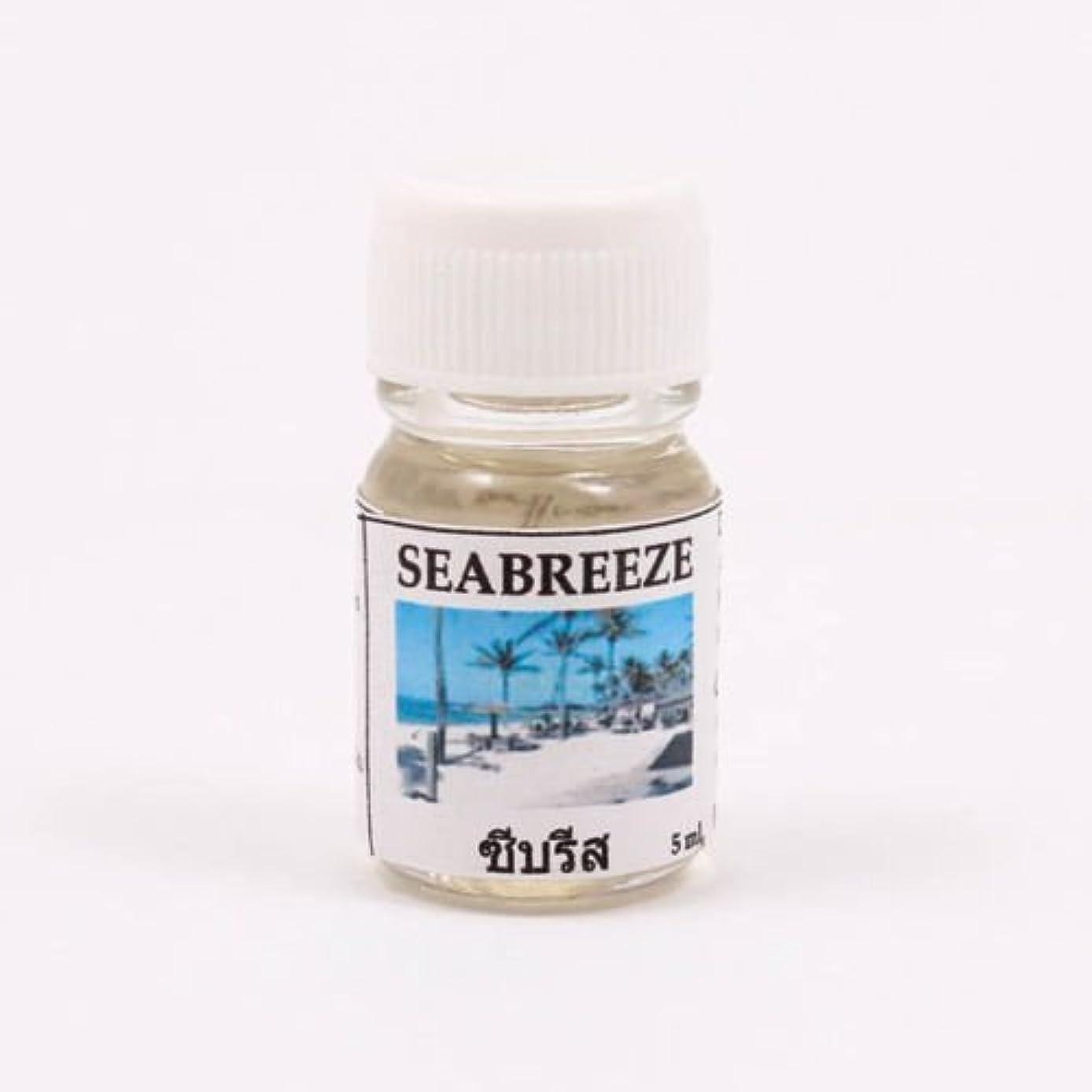 中央値品ホーム6X Seabreeze Aroma Fragrance Essential Oil 5ML. cc Diffuser Burner Therapy