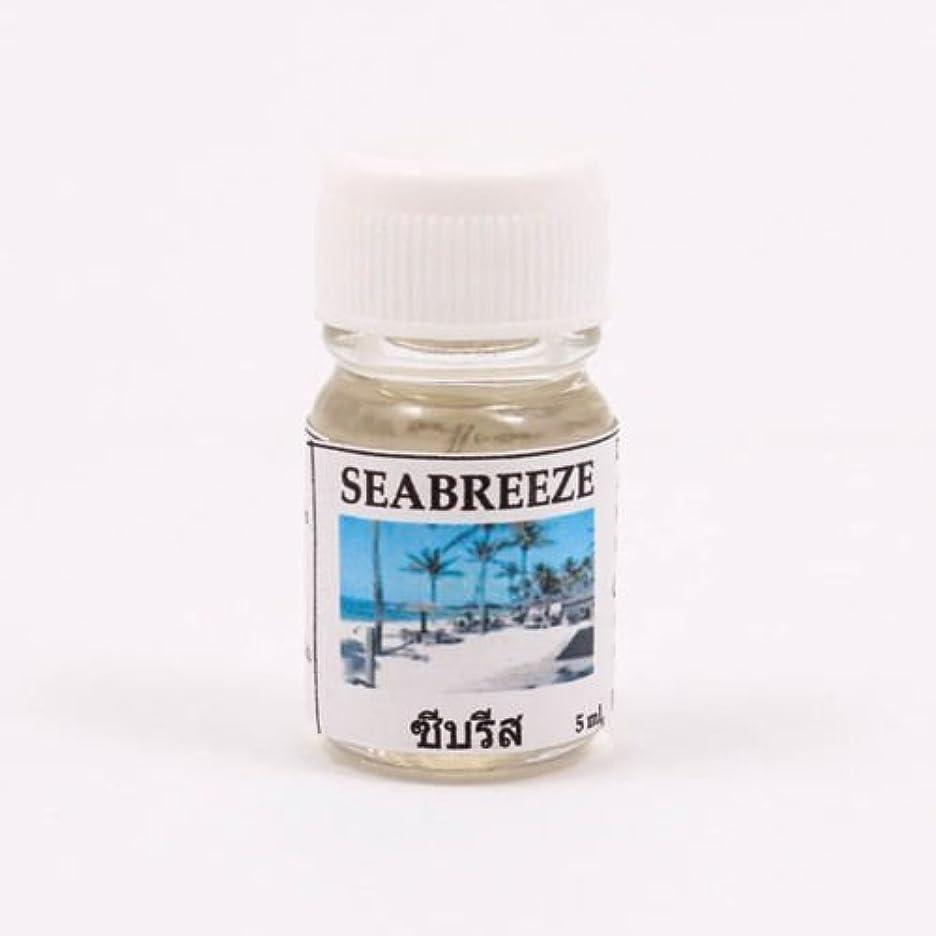 移植波電気的6X Seabreeze Aroma Fragrance Essential Oil 5ML. cc Diffuser Burner Therapy