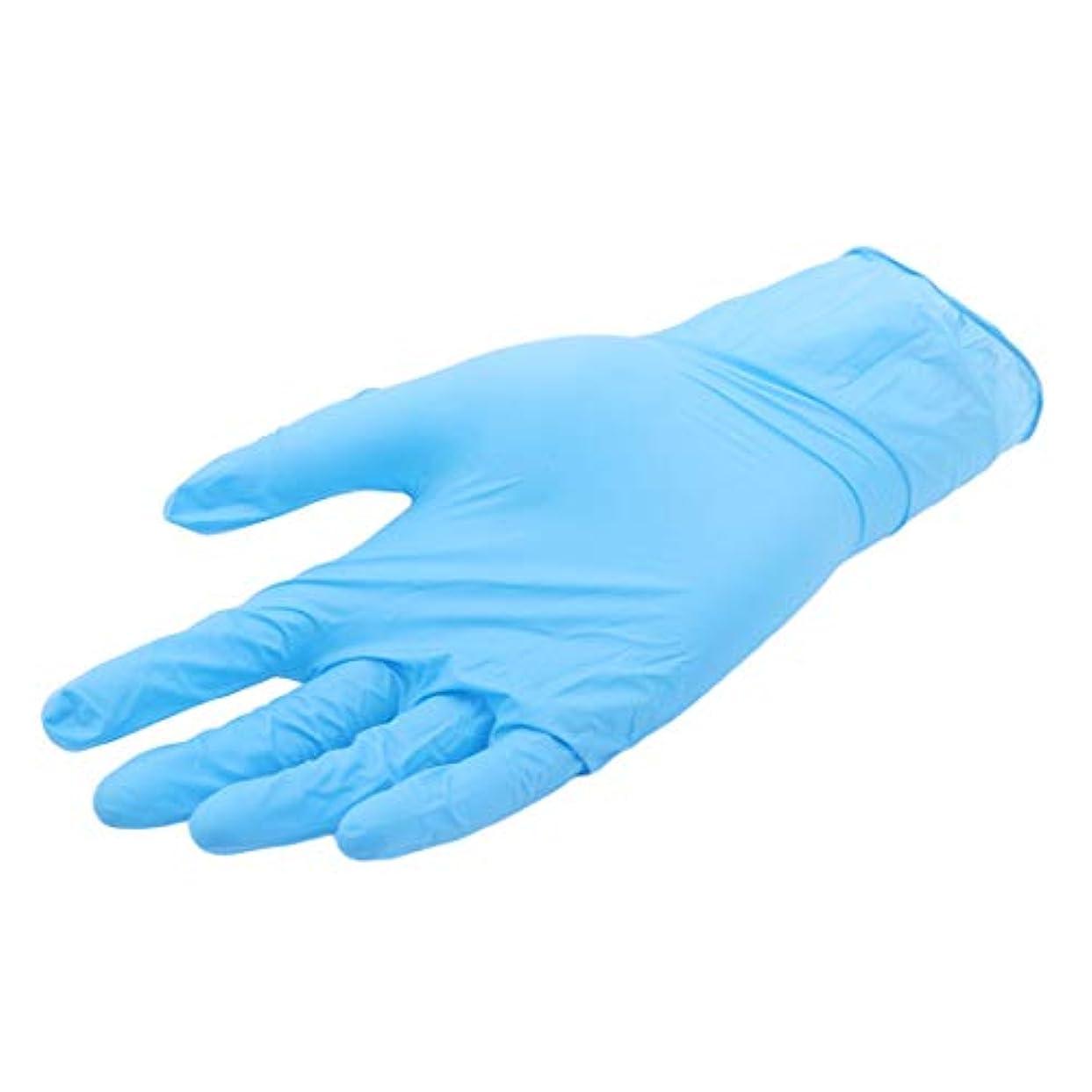以上口実ワイプKLUMA ニトリル手袋 使い捨て手袋 100枚入 粉なし 薄い手袋 防水 耐油性 手荒いを防ぎ 園芸 素手感覚