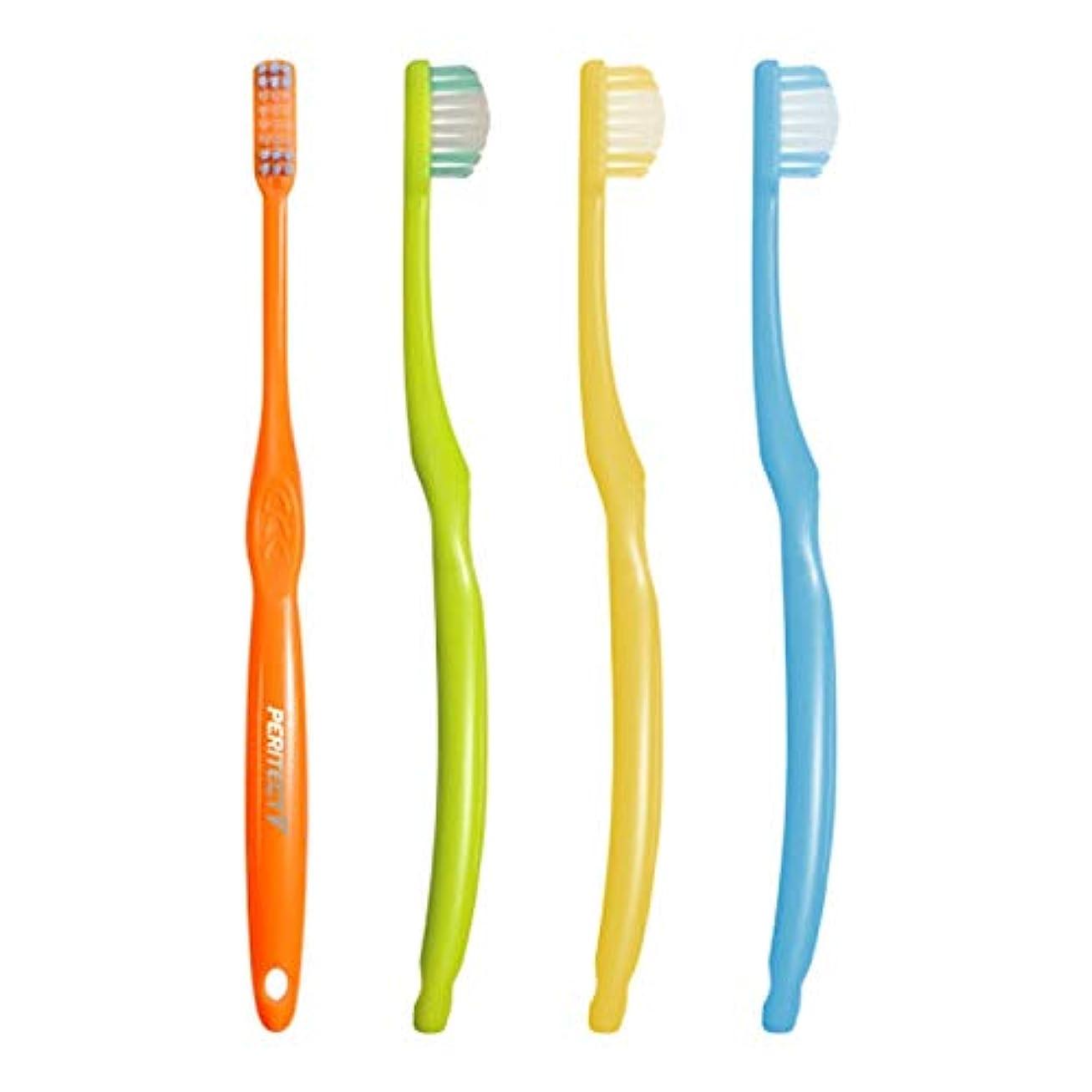走る有益二年生ビーブランド PERITECT V ペリテクト ブイ 8M(ふつう)×10本 ハブラシ 歯周病予防 歯科専売品