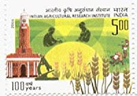 Indian Agricultural Research Institure. Institution, Rs. 5 Indian Stamp