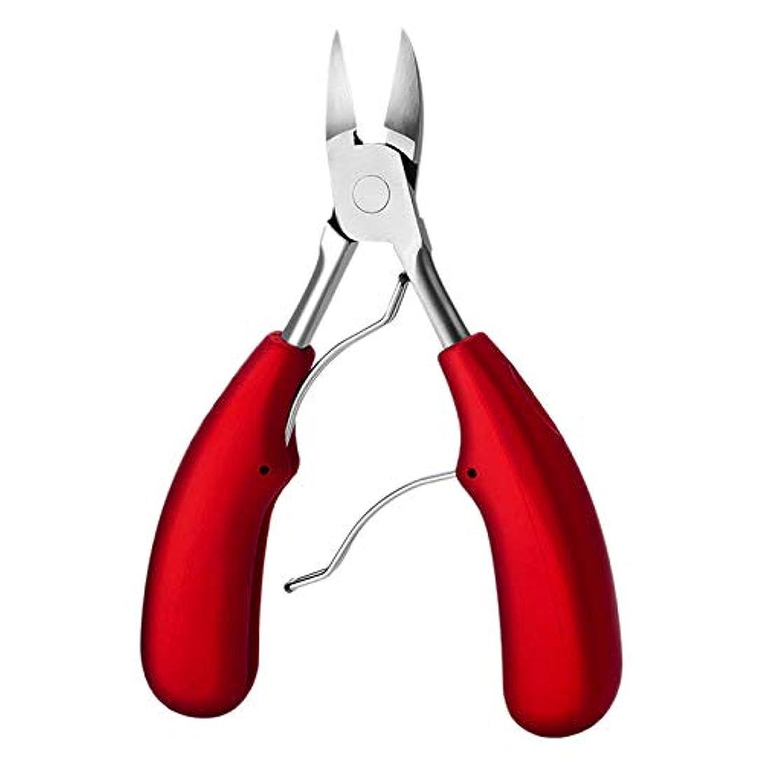 電話する診療所ポーズGaoominy 新型つま先ツメ切り、2ピース、ネイルの修正用ニッパー、クリッパー、カッター、死んだ皮膚汚れのリムーバー、足病治療、ペディキュアケアツール、赤色