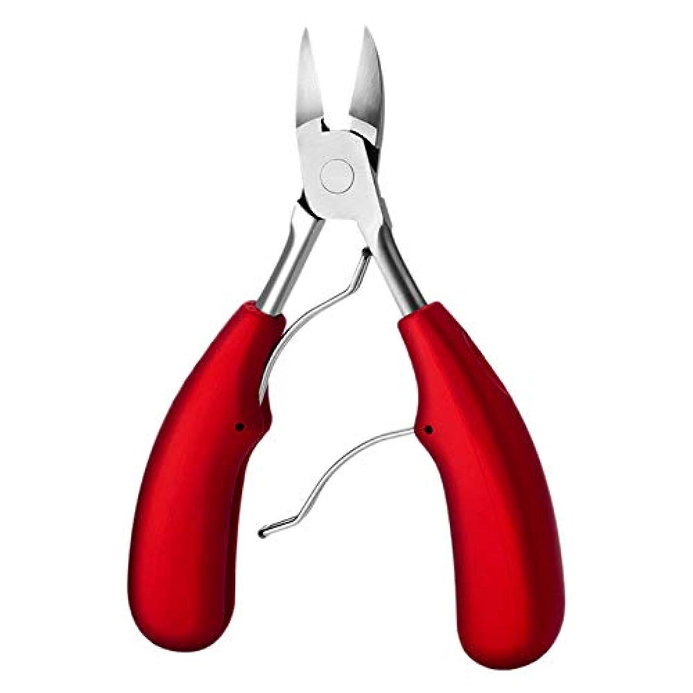 練習鉛自我TOOGOO 新型つま先ツメ切り、2ピース、ネイルの修正用ニッパー、クリッパー、カッター、死んだ皮膚汚れのリムーバー、足病治療、ペディキュアケアツール、赤色