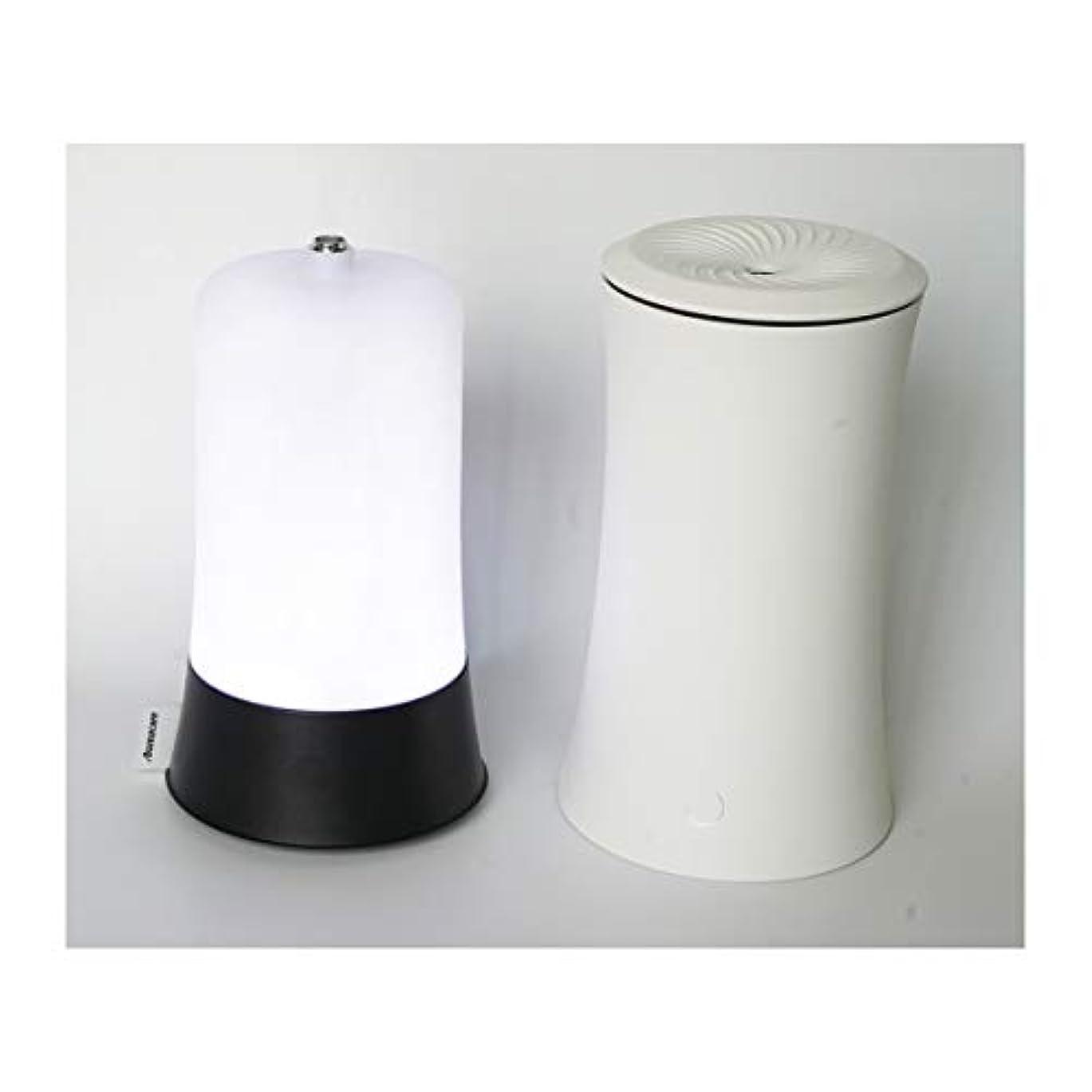 感謝するマージ栄光ウッドグレイン超音波アロマクールミスト300mlエッセンシャルオイルディフューザー、アロマ加湿器付き、水なしオートシャットオフ、7色LEDライトホームオフィス用ベビーホワイト