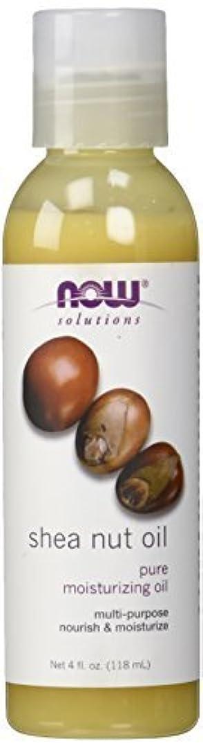 バンジージャンプ要旨正規化Now Foods Shea Nut Oil, 4 Ounce by NOW Foods- Nutrition and Wellness [並行輸入品]