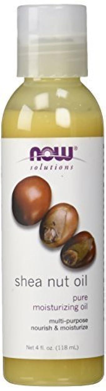 キャンディーポジション代表団Now Foods Shea Nut Oil, 4 Ounce by NOW Foods- Nutrition and Wellness [並行輸入品]