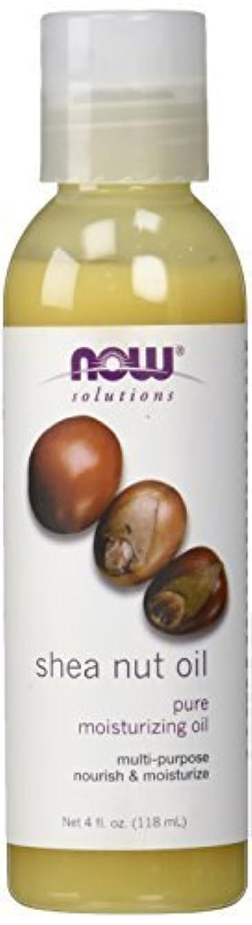 住所ジャーナル新しさNow Foods Shea Nut Oil, 4 Ounce by NOW Foods- Nutrition and Wellness [並行輸入品]