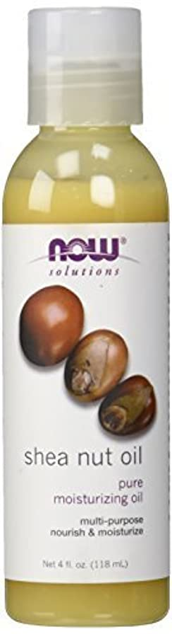 熟考するウェイドツインNow Foods Shea Nut Oil, 4 Ounce by NOW Foods- Nutrition and Wellness [並行輸入品]