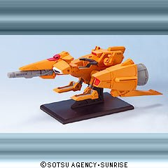 ガンダムコレクションDX2 メガライダー 《ブラインドボックス》