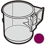 SHARP/シャープ サイクロンクリーナー用 ダストカップ<ピンク系> [2171370407] (2171370407)