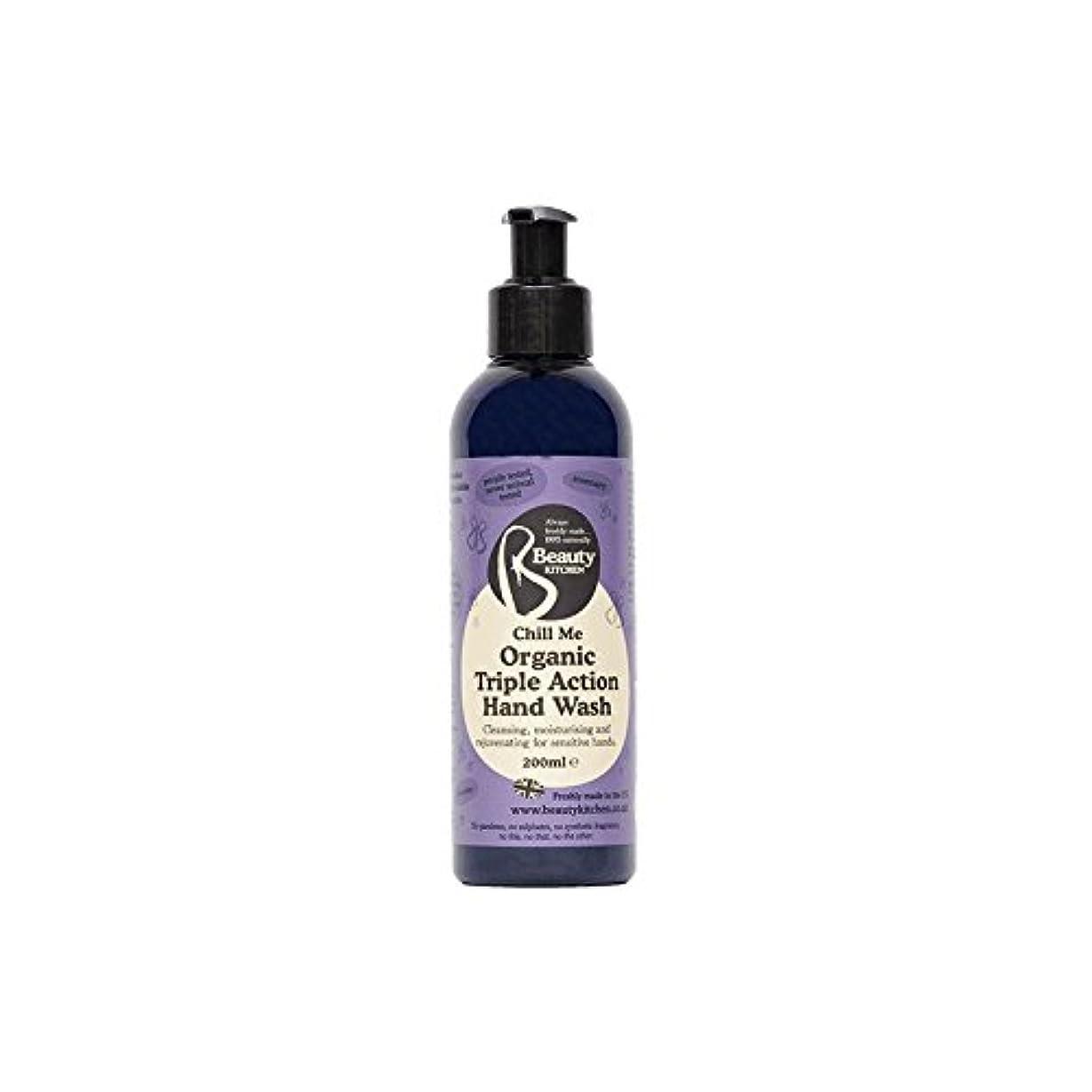 アシュリータファーマンシットコムお酒Beauty Kitchen Chill Me Organic Triple Action Hand Wash 200ml (Pack of 6) - 美しさのキッチンは私に有機トリプルアクションハンドウォッシュ200ミリリットル...
