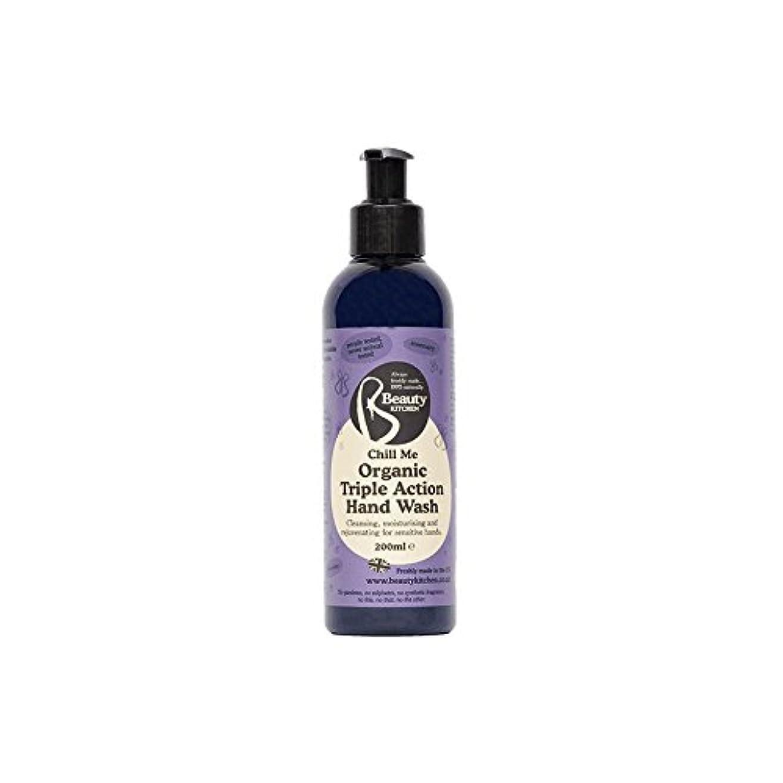 背が高い瞑想雰囲気Beauty Kitchen Chill Me Organic Triple Action Hand Wash 200ml (Pack of 6) - 美しさのキッチンは私に有機トリプルアクションハンドウォッシュ200ミリリットル...