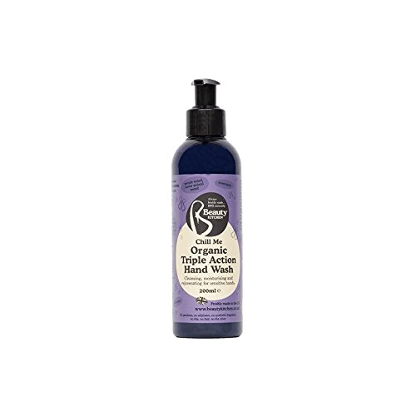 Beauty Kitchen Chill Me Organic Triple Action Hand Wash 200ml (Pack of 2) - 美しさのキッチンは私に有機トリプルアクションハンドウォッシュ200ミリリットル...
