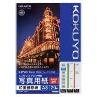 コクヨ インクジェットプリンタ用 写真用紙 印画紙原紙 高光沢・厚手 A3 1冊(20枚)