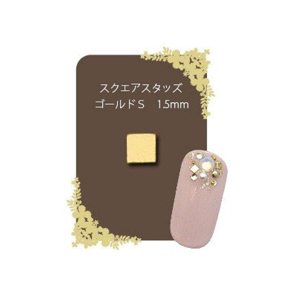 レプリカ乳製品ケイ素シャルロン メタルフレーク スクエアスタッズ ゴールド S