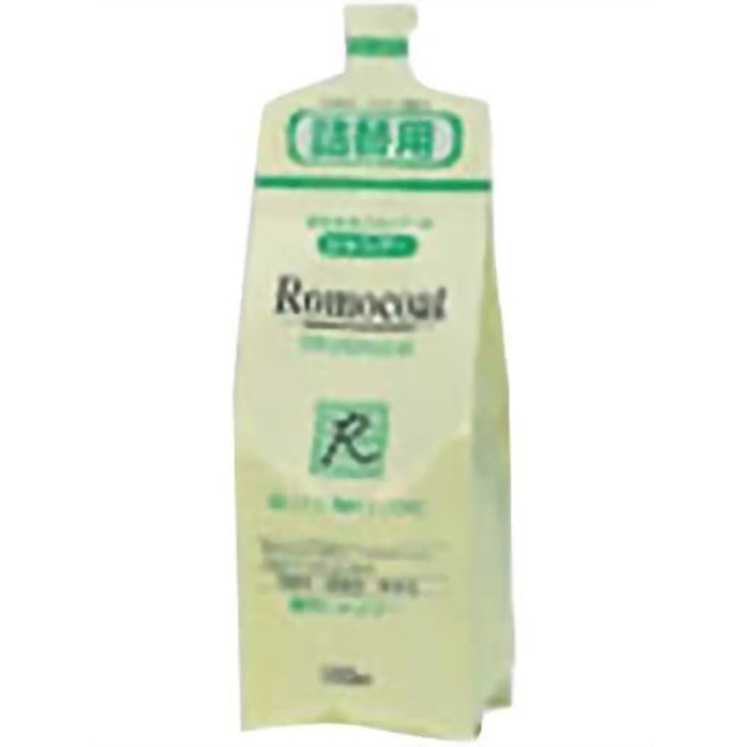 砂のリボン定常ロモコートシャンプーM(詰替用) 500ml