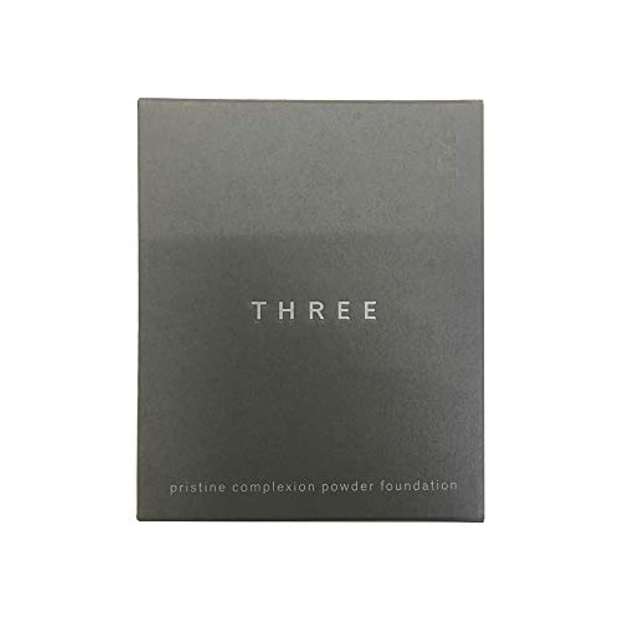 鉛筆抑圧する欠席THREE(スリー) プリスティーンコンプレクションパウダーファンデーション #202(リフィル) [ パウダーファンデーション ] [並行輸入品]