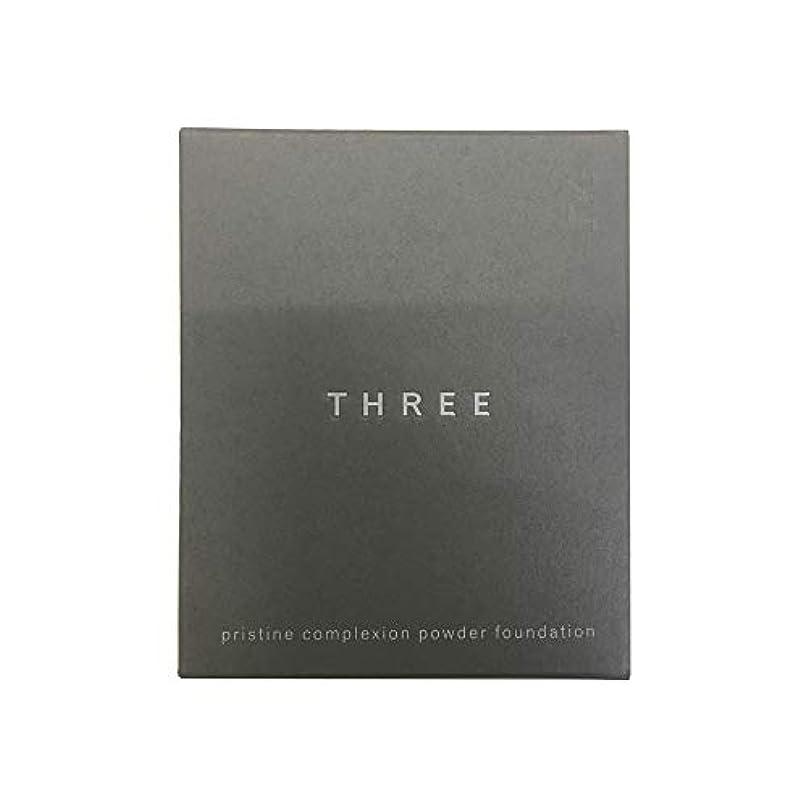 ドナーヒット子供時代THREE(スリー) プリスティーンコンプレクションパウダーファンデーション #203(リフィル) [ パウダーファンデーション ] [並行輸入品]