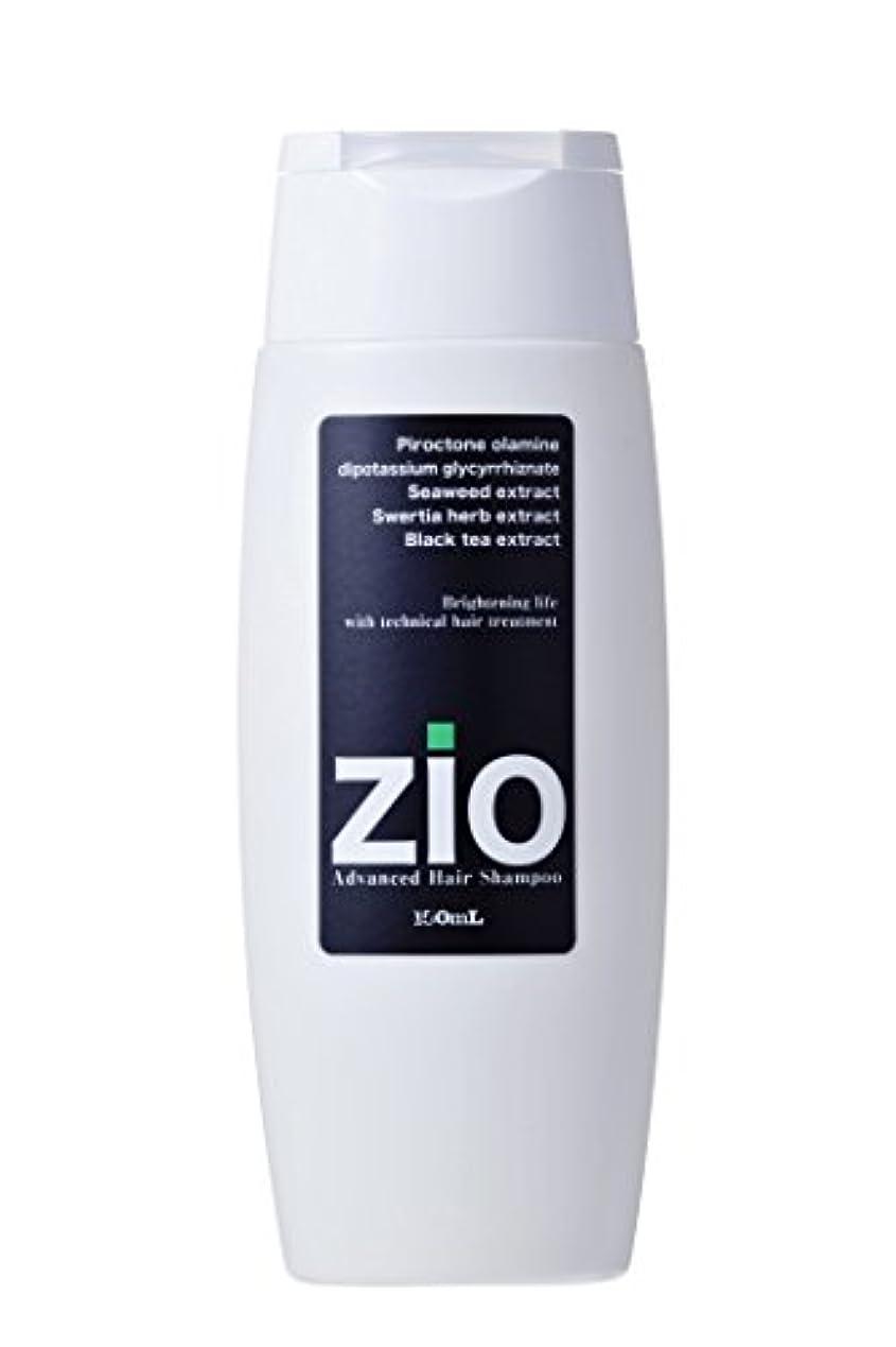 さびた臭いハブ医薬部外品シャンプーZio(ジオ)200ml