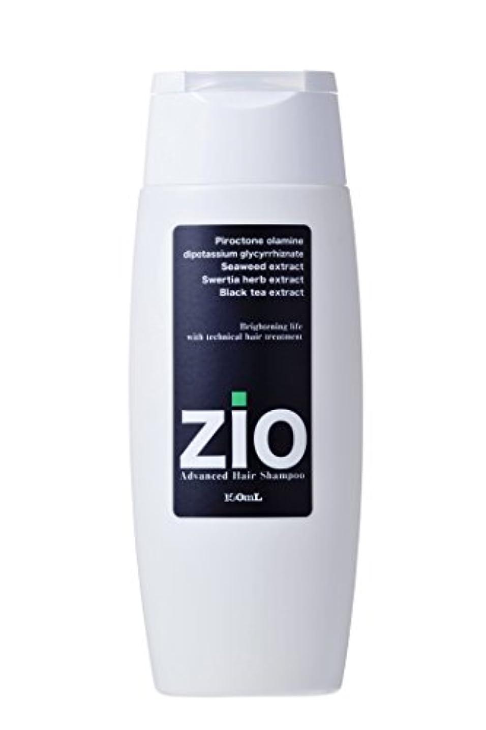 屋内解体するしかしながら医薬部外品シャンプーZio(ジオ)200ml