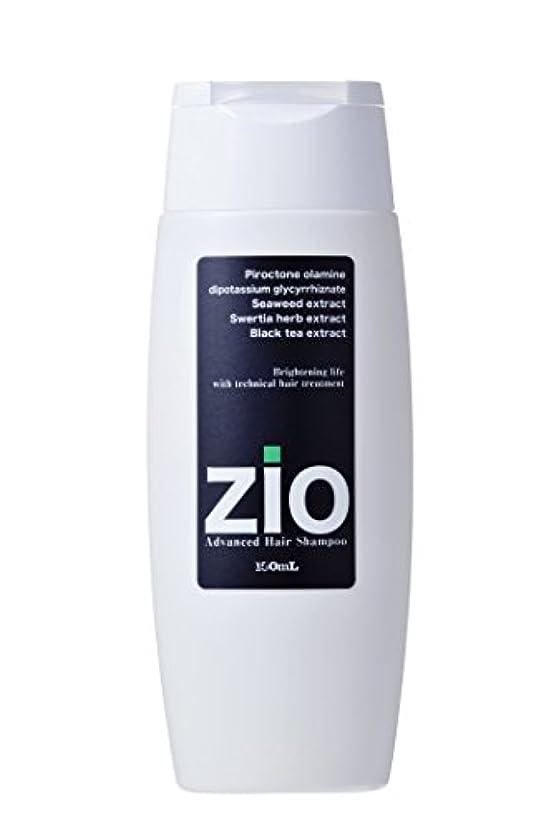 香り断言するミント医薬部外品シャンプーZio(ジオ)200ml
