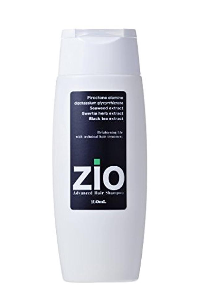 汚物前置詞リビジョン医薬部外品シャンプーZio(ジオ)200ml