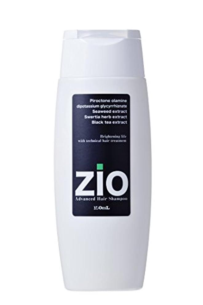 減らすブーストペルメル医薬部外品シャンプーZio(ジオ)200ml