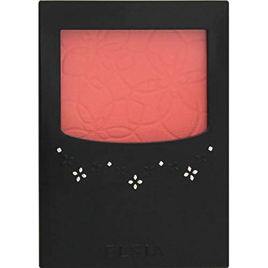 服モーテル機関エルシア プラチナム 明るさ&血色アップ チークカラー レッド系 RD401 3.5g