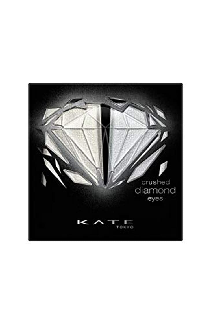 カフェテリア国内の口径KATE(ケイト) ケイト クラッシュダイヤモンドアイズ CL-1 アイシャドウ 2.2g