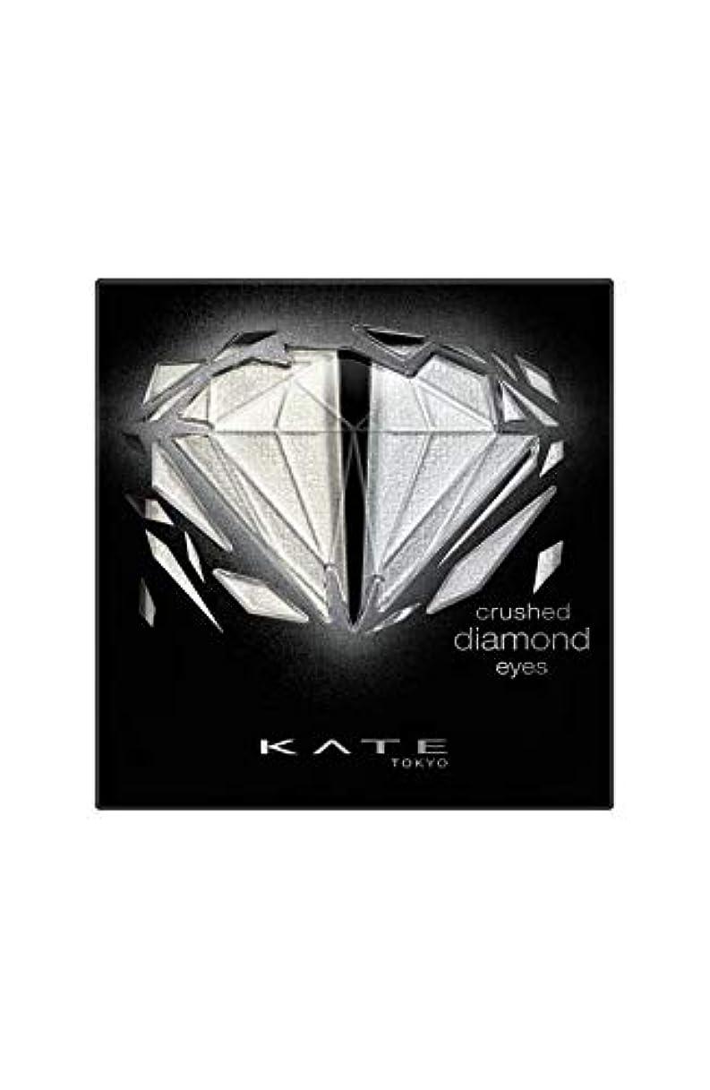 時折伝染病小売ケイト クラッシュダイヤモンドアイズ CL-1 アイシャドウ