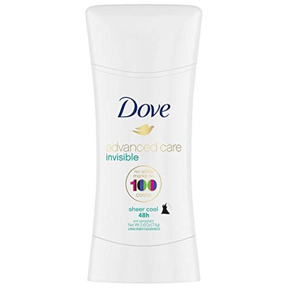 ささやき注入する面Dove Advanced Care Invisible Sheer Cool 2.6 oz ダブ アドバンスドケア デオドラント シアークール74g [並行輸入品]