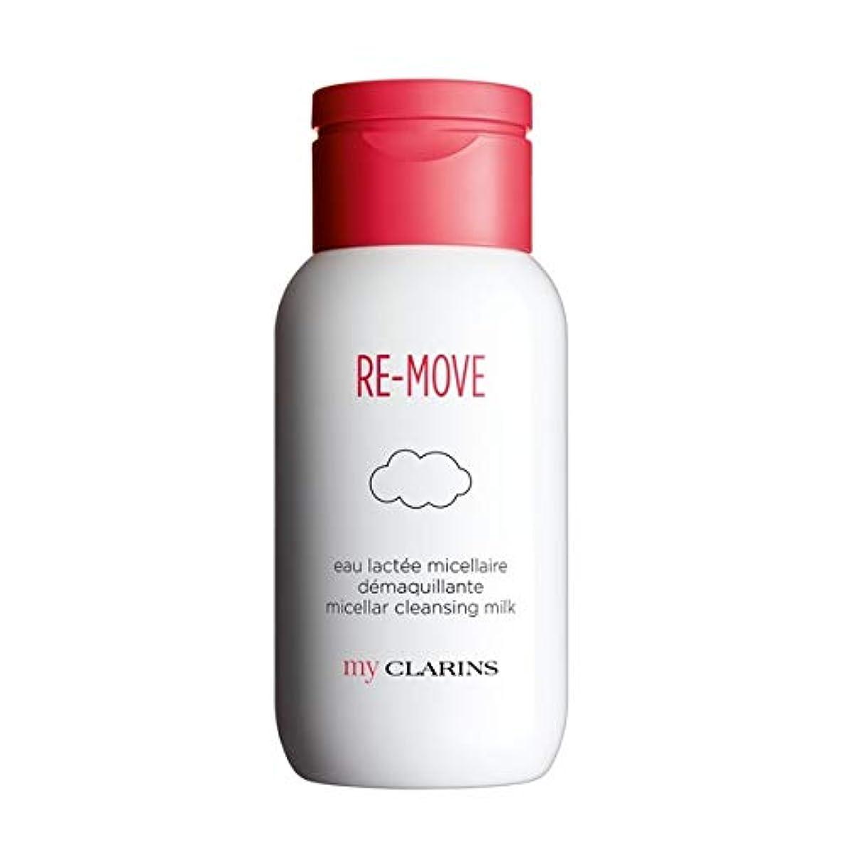 ネックレット香り成長するCLARINS(クラランス) マイクラランス ミセラー クレンジング ミルク 200mL