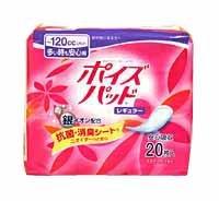 日本製紙クレシア ポイズパッド レギュラー 120cc 多い時も安心用 20枚入り