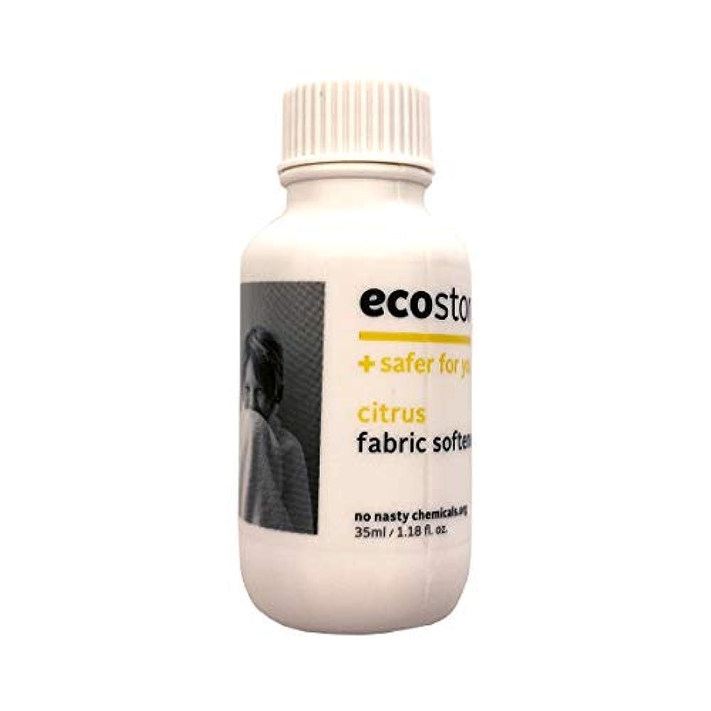 熟した隠米ドルecostore(エコストア) ファブリックソフナー  シトラス 35ml 柔軟仕上げ剤 実質無料サンプルストア対象