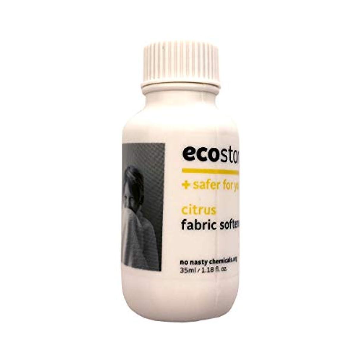 ガイドライン傾いたどこにでもecostore(エコストア) ファブリックソフナー  シトラス 35ml 柔軟仕上げ剤 実質無料サンプルストア対象