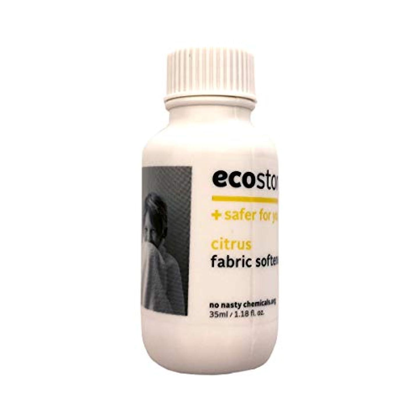 マイナスハッチ取り組むecostore(エコストア) ファブリックソフナー  シトラス 35ml 柔軟仕上げ剤 実質無料サンプルストア対象
