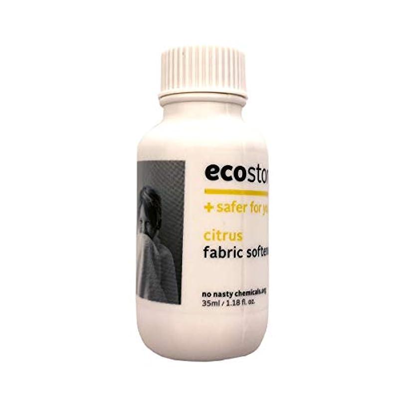 油喉が渇いた粒ecostore(エコストア) ファブリックソフナー  シトラス 35ml 柔軟仕上げ剤 実質無料サンプルストア対象