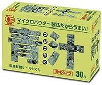 フジワラの青汁 90g(3g×30包)  お得な2箱セット