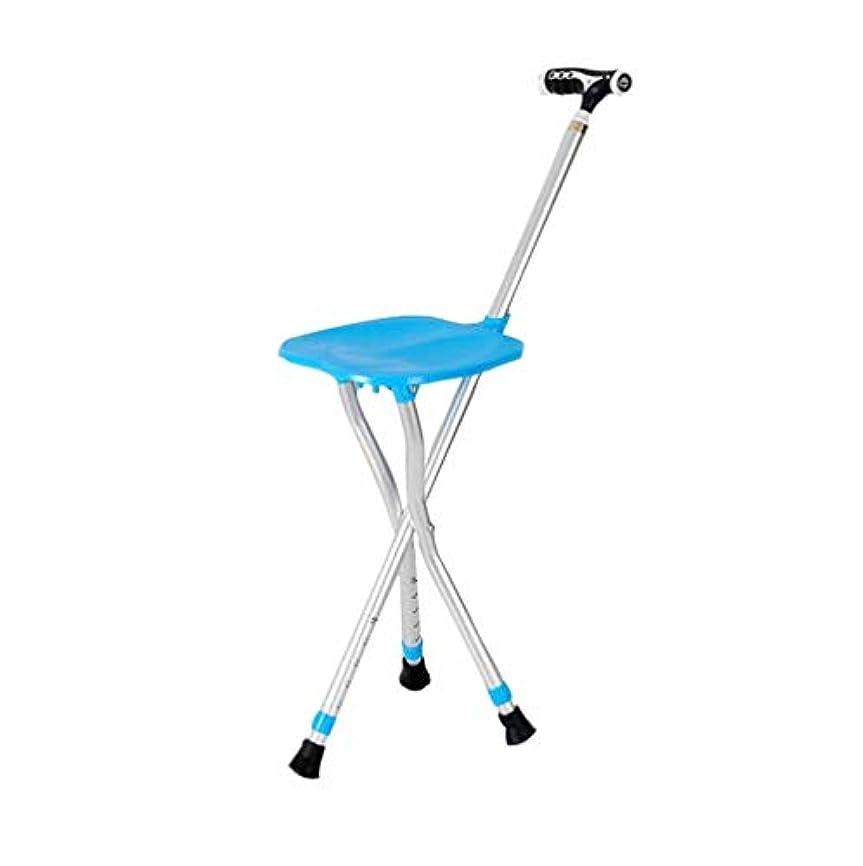 啓発する顧問ご予約杖?ステッキ 障害医療折りたたみ式席杖三脚歩行スティック高さ調節可能なアルミニウム合金席杖