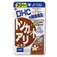 【DHC】DHCの健康食品 トンカットアリ 20日分 20粒